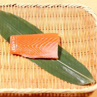 Salmon Product