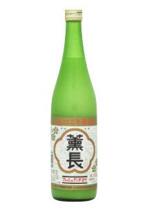 Kuncho Nigori Sake Product